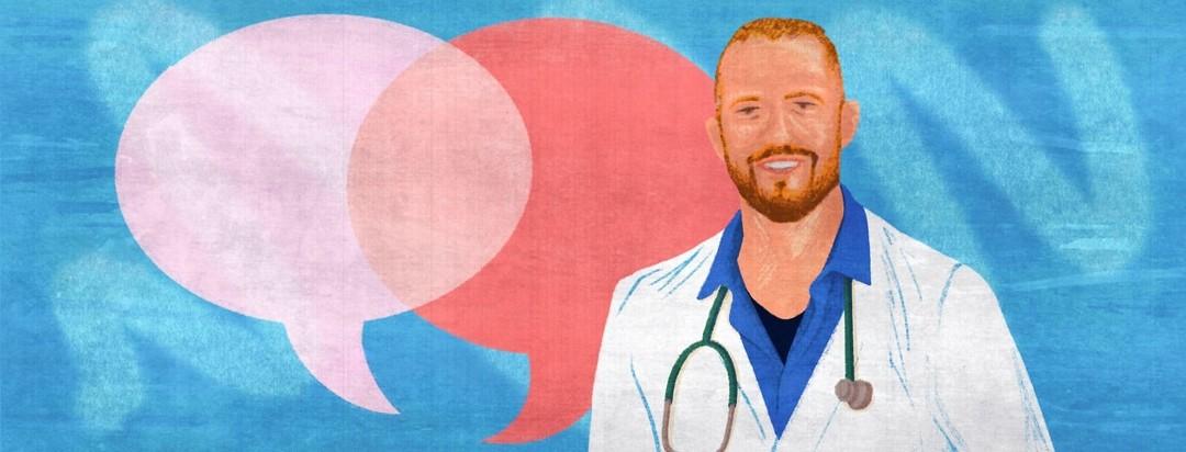 A portrait of Dr. Jeff O'Boyle